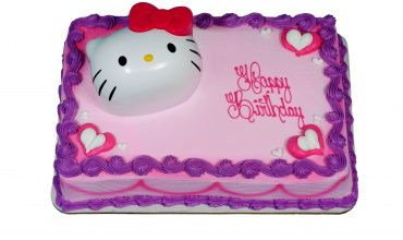 Fantastic Decorated Cakes Schnucks Funny Birthday Cards Online Inifodamsfinfo